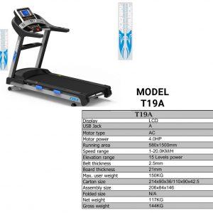 t19a jogway